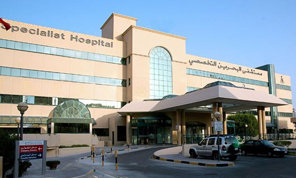 Bahrain Specialist Hospital | Global Patient Transfer