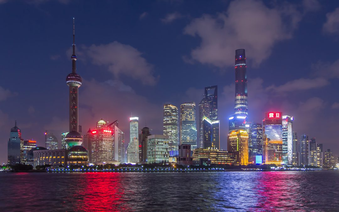 Shanghai – The City of China
